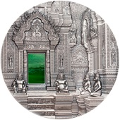 Silber Tiffany Art - Khmer Set 2019 2 oz Antik Finish High Relief